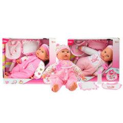 Bebe i lutke za igru