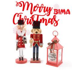 Tradicionalni Božić