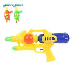 Zabavne igračke za van
