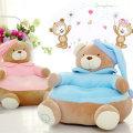 Dječja fotelja - medo plišani u pidžami - rozi i plavi