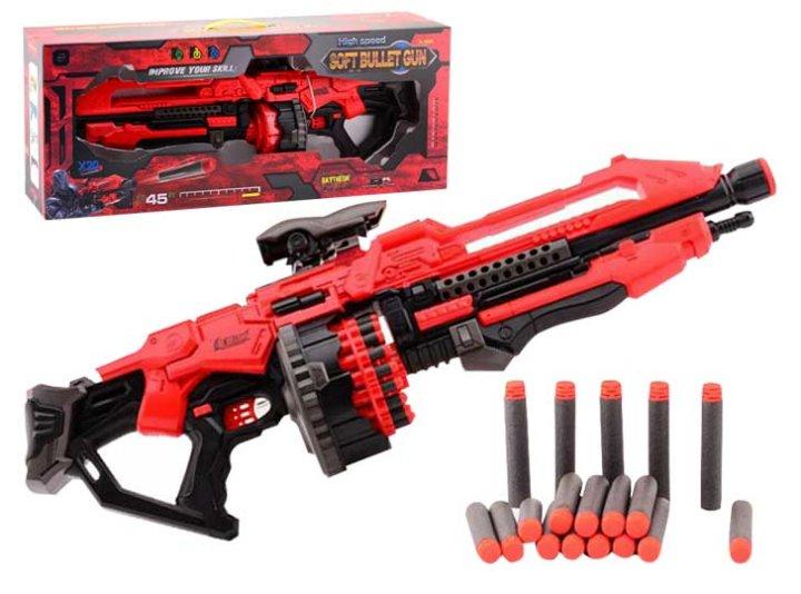 velika dječja puška