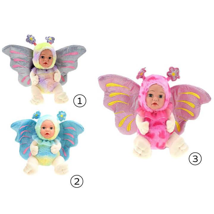 Lutka leptir s krilima Cute Baby