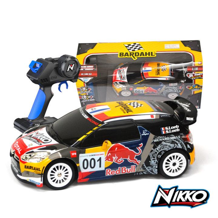 Autić Nikko - Citroen na daljinsko upravljanje 26 cm - Red Bull