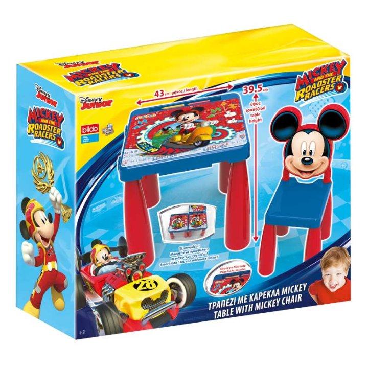 Mickey Mouse stolić 43x39,5 cm sa stolicom 58,5x53,5 cm