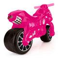 Motor za djecu
