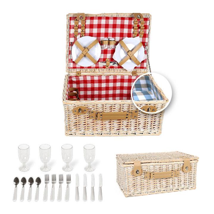 Košare za piknik