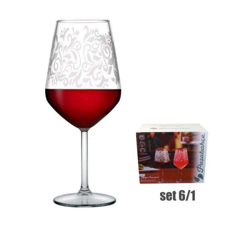 Dekorirane čaše za vino