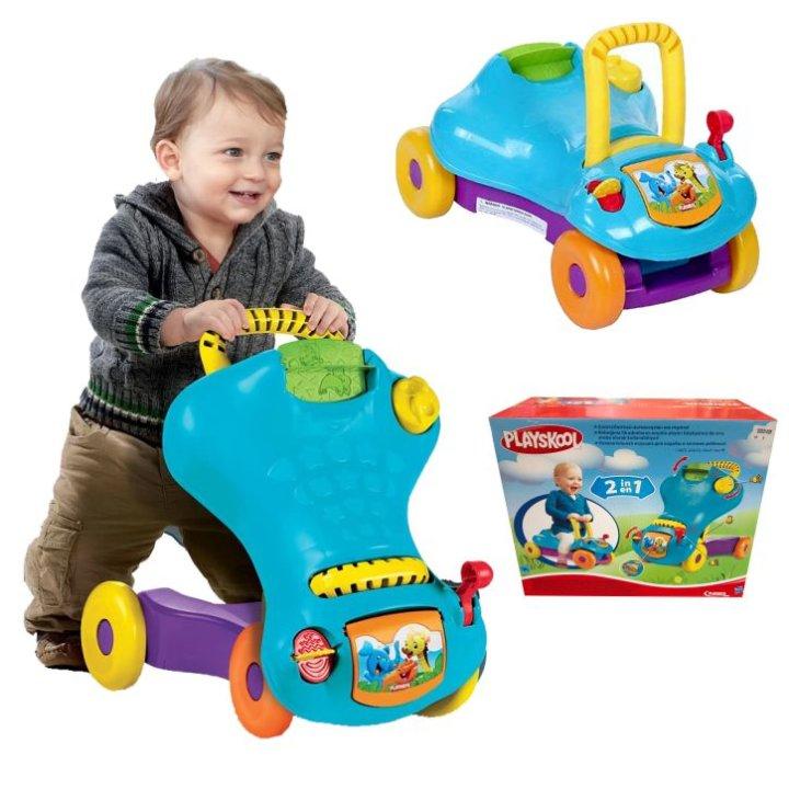 hodalice za bebe