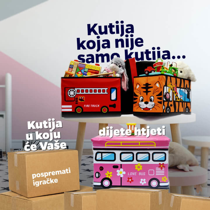 TABURE - KUTIJA ZA IGRAČKE 49x31x31 CM - SAFARI