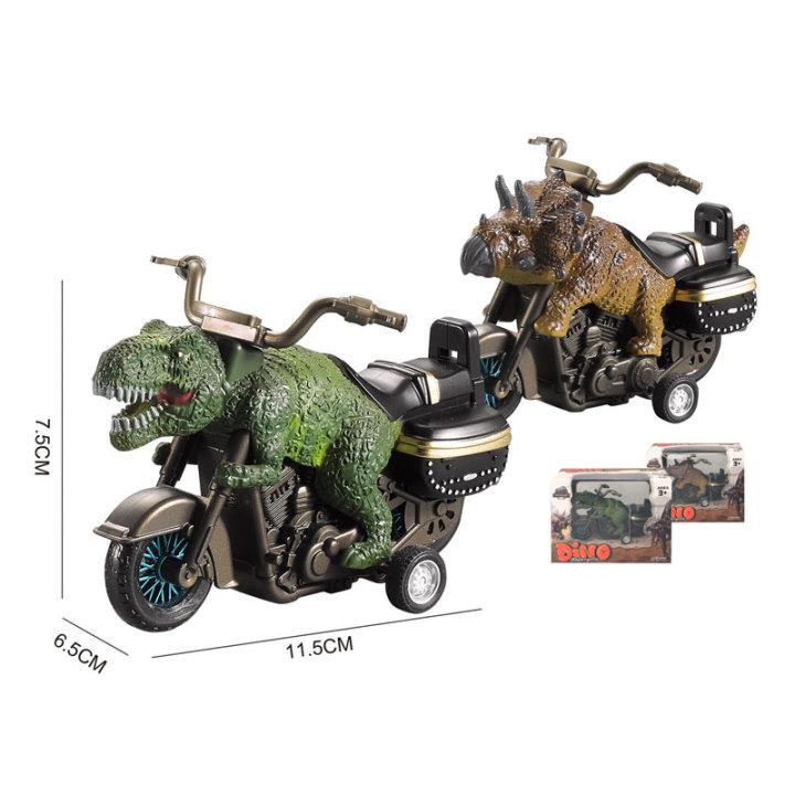 Igračka dinosaur