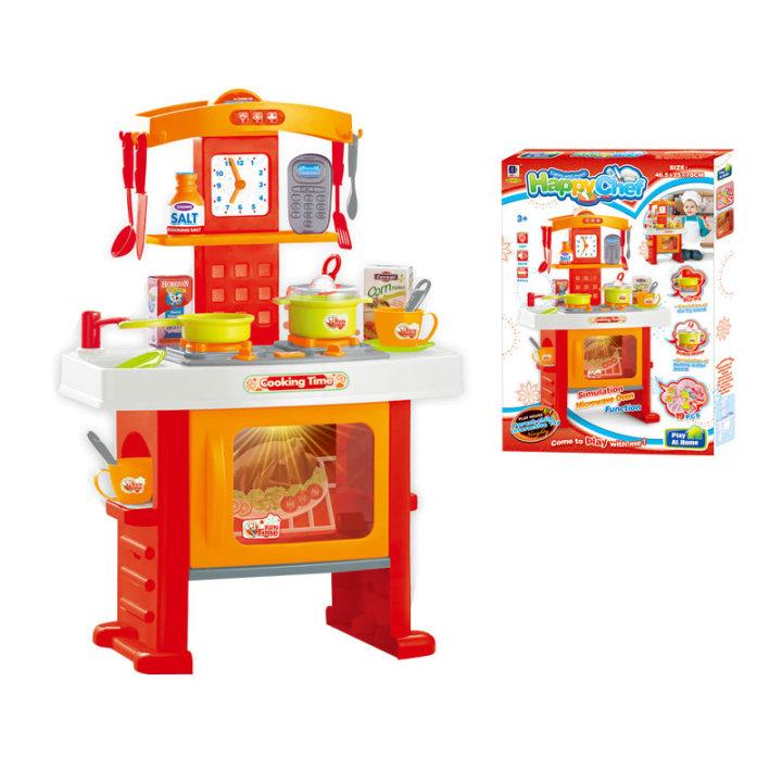 Dječje kuhinje igračka