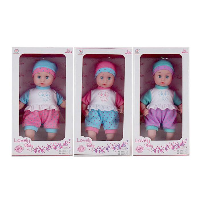 igračke lutke