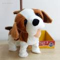 plišana igračka psić