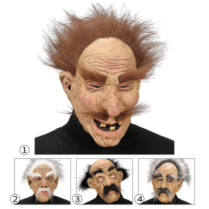 Maska gumena starac