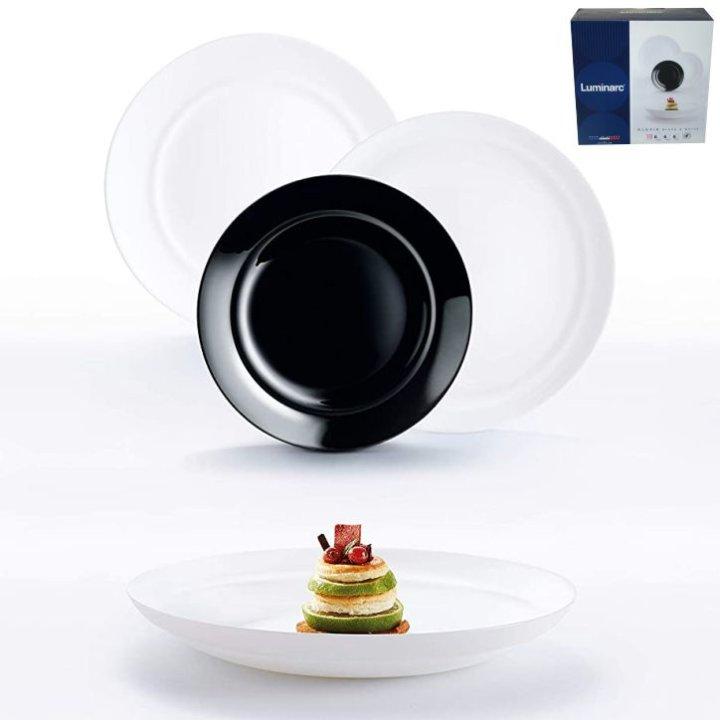 Arkopal servis za jelo