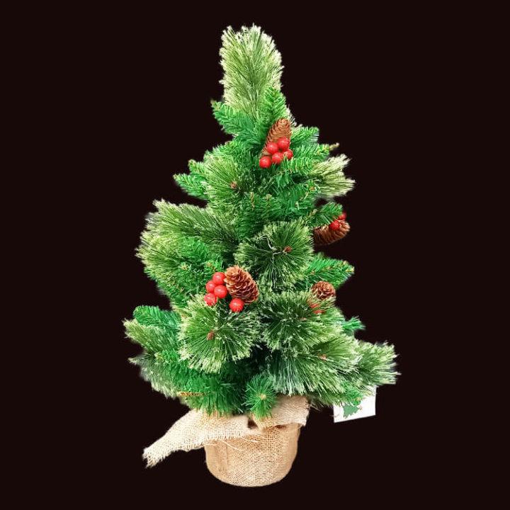 Malo božićno drvce