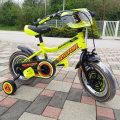Bicikli za djecu s pomoćnim kotačima