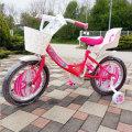 Dječji bicikli za djevojčice