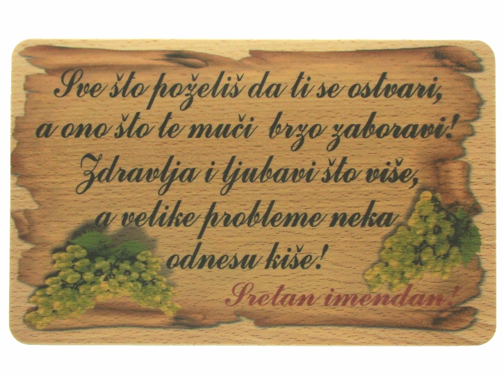 imendan čestitke idemo na kavu   Stranica 253   Forum.hr imendan čestitke
