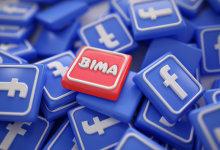 Bima Shop Facebook